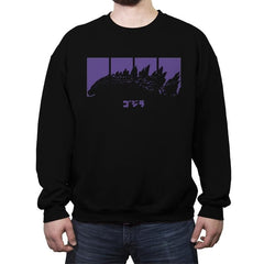 Ultra Attack - Crew Neck Sweatshirt - Crew Neck Sweatshirt - RIPT Apparel