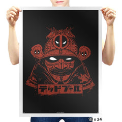 Shogunpool - Prints - Posters - RIPT Apparel