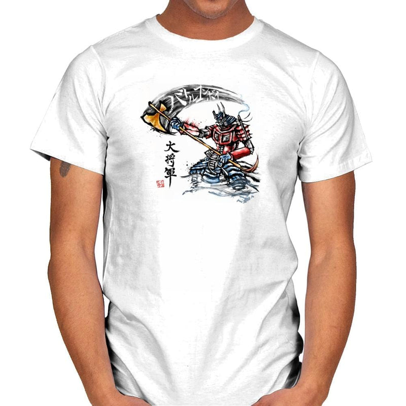 Shogun Prime Exclusive - Mens - T-Shirts - RIPT Apparel
