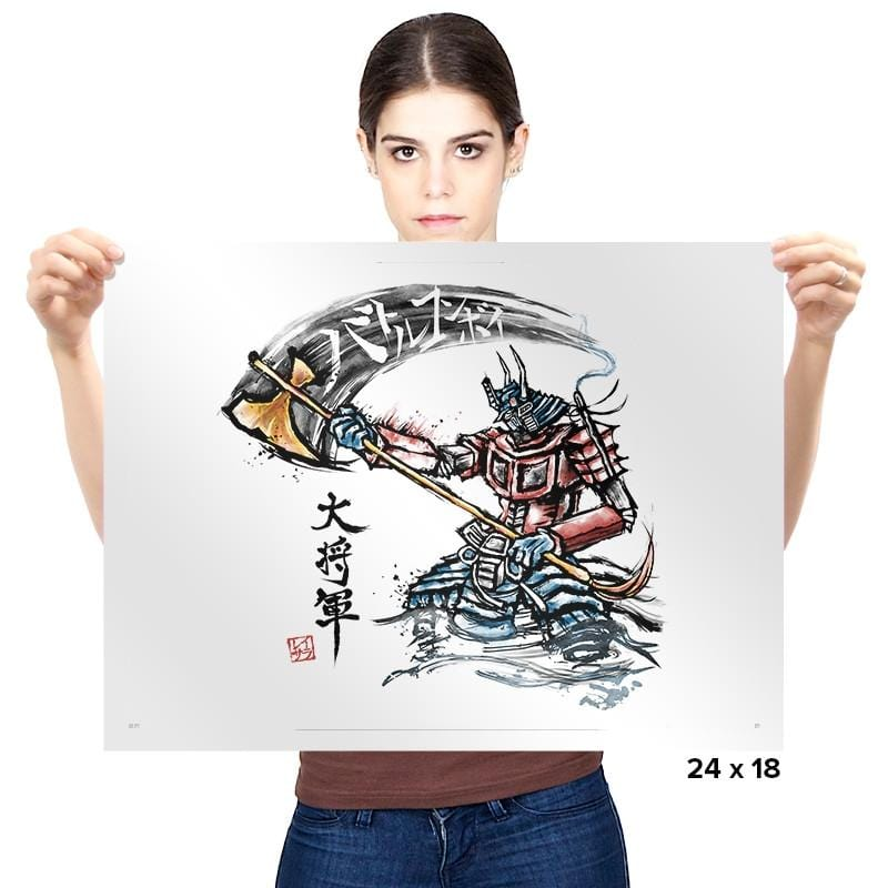 Shogun Prime Exclusive - Prints - Posters - RIPT Apparel