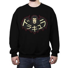 Dorakyura - Crew Neck Sweatshirt - Crew Neck Sweatshirt - RIPT Apparel