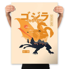 King of the Monsters Vol.1 - Prints - Posters - RIPT Apparel