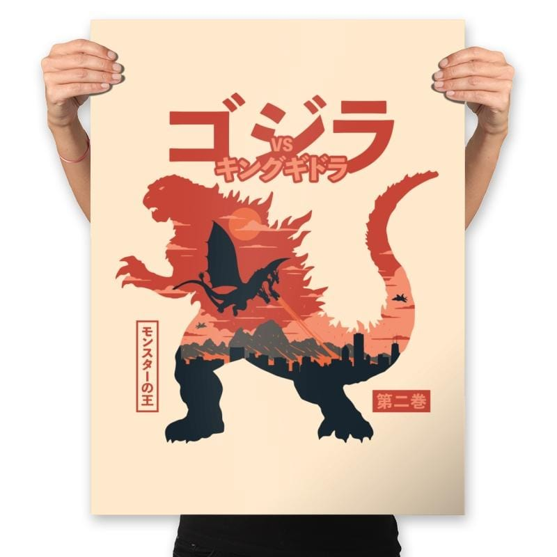 King of the Monsters Vol.2 - Prints - Posters - RIPT Apparel