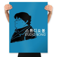 Studio Bong - Prints - Posters - RIPT Apparel
