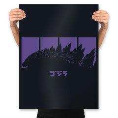 Ultra Attack - Prints - Posters - RIPT Apparel