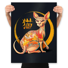 Yakuza Cat - Prints - Posters - RIPT Apparel
