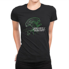 Studio Xeno - Womens Premium - T-Shirts - RIPT Apparel