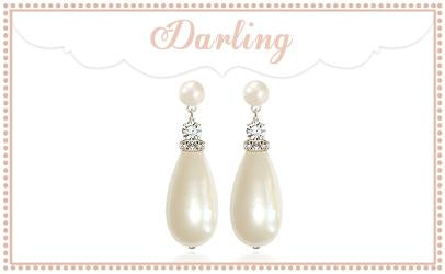 Darling wedding jewellery & bridal hair accessories and bridesmaid jewellery