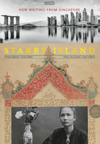 Starry Island: New Writing from Singapore