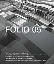 Folio 05: Documents on NUS Architecture