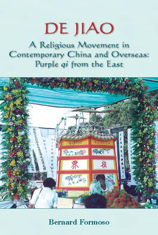 De Jiao: A Religious Movement in Contemporary China and Overseas: Purple Qi from the East