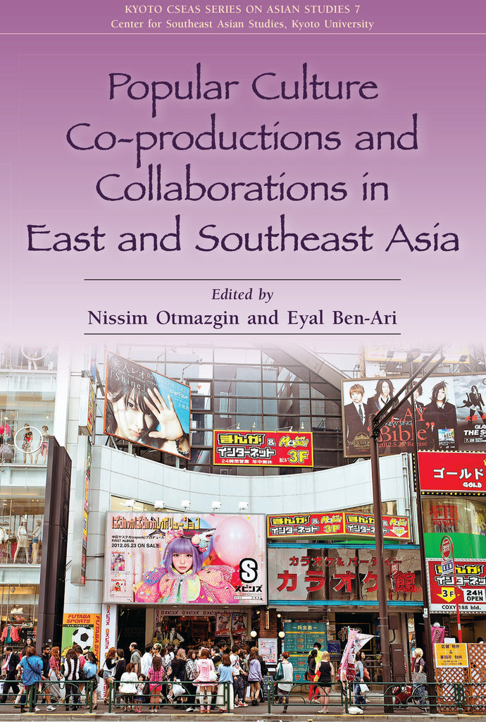 Popular-Culture-Co-Productions-and-Collaborations-in-East-and-Southeast-Asia