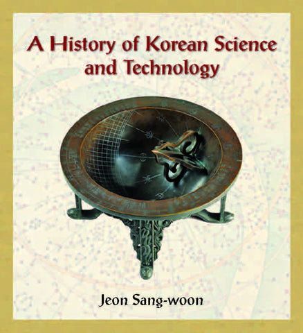 A History of Korean Science and Technology