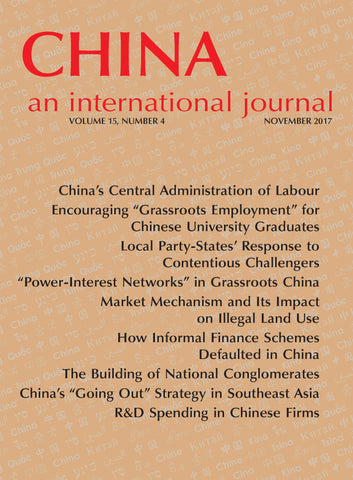 (Print Edition) China: An International Journal Volume 15, Number 4 (November 2017)