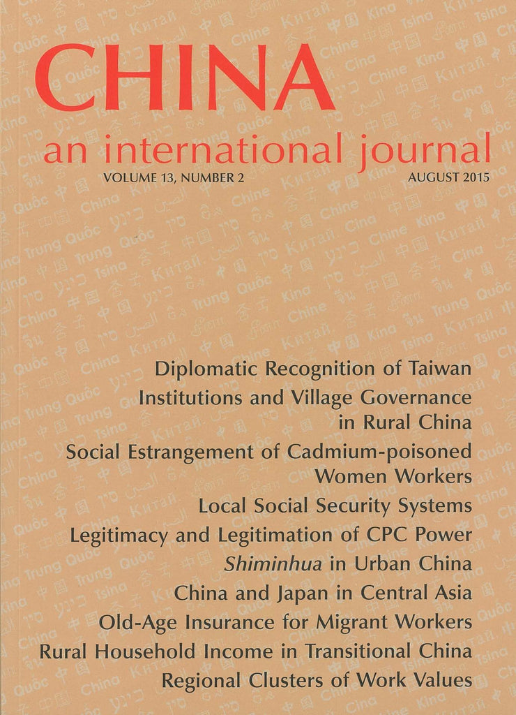 (Print Edition) China: An International Journal Volume 13, Number 2 (August 2015)