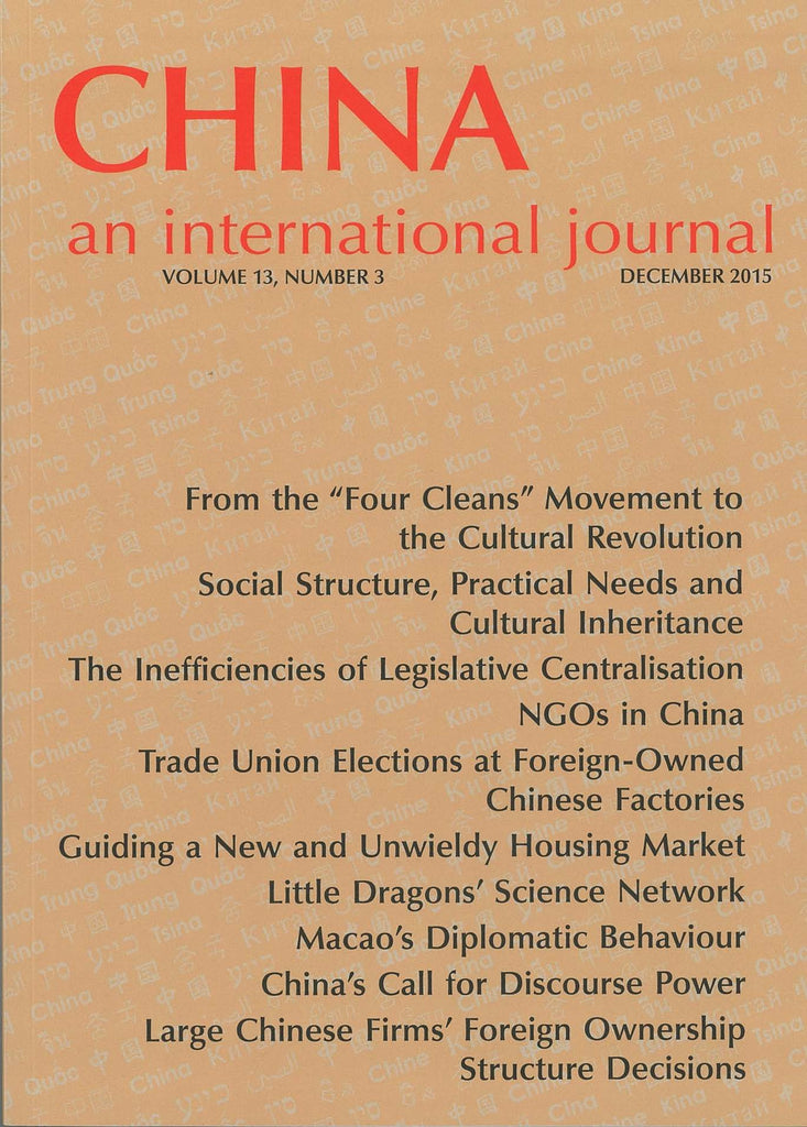 (Print Edition) China: An International Journal Volume 13, Number 3 (December 2015)