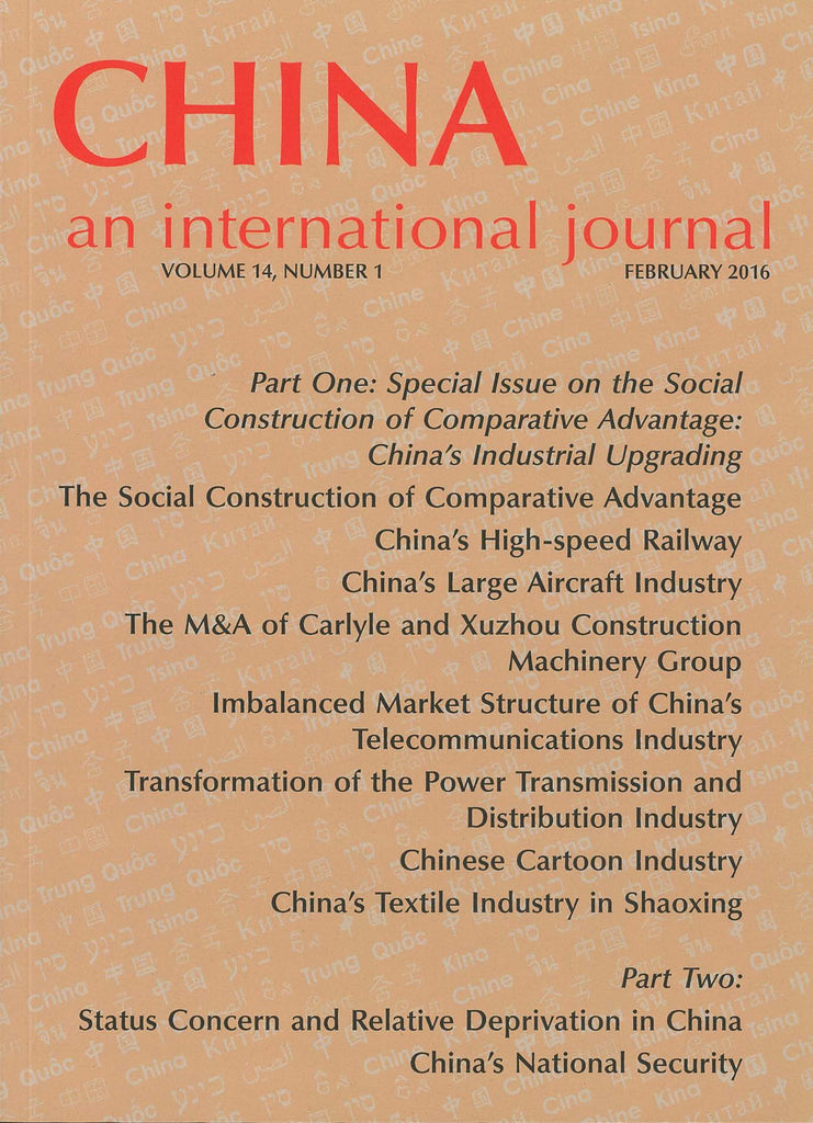 (Print Edition) China: An International Journal Volume 14, Number 1 (February 2016)