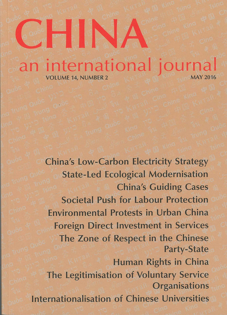 (Print Edition) China: An International Journal Volume 14, Number 2 (May 2016)