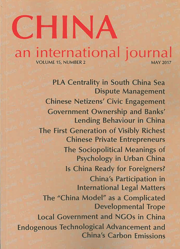 (Print Edition) China: An International Journal Volume 15, Number 2 (May 2017)