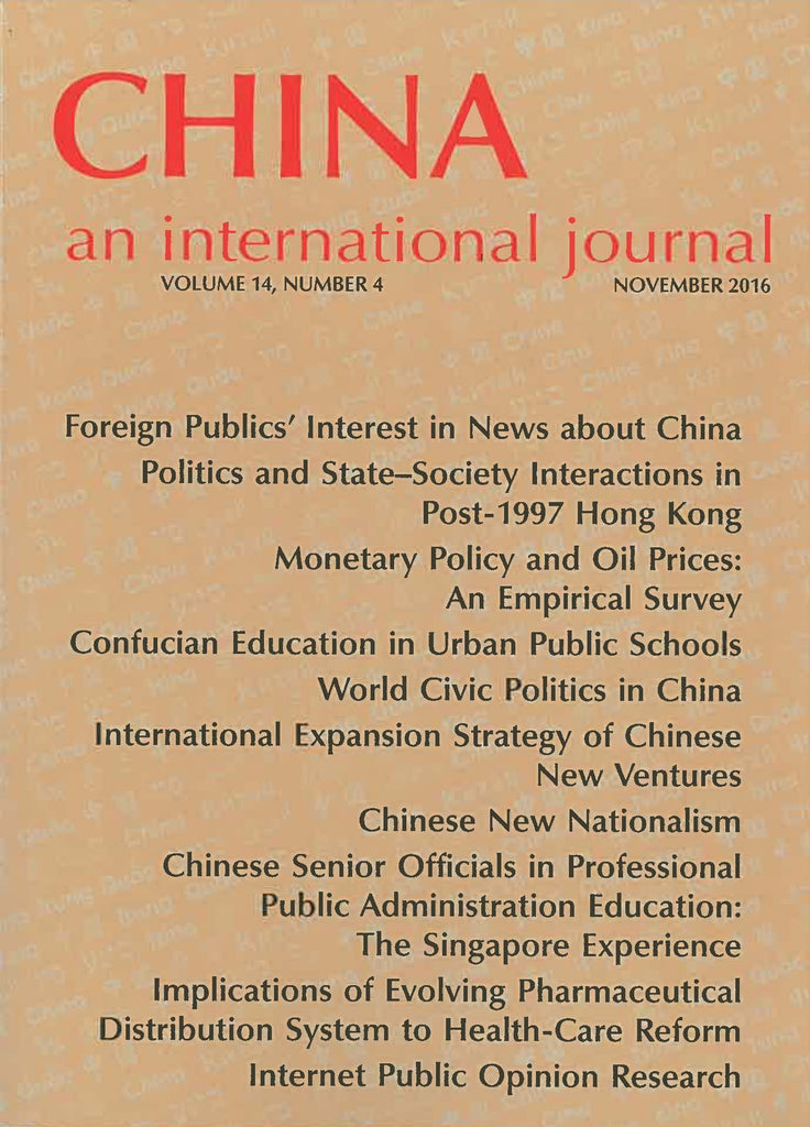 (Print Edition) China: An International Journal Volume 14, Number 4 (November 2016)