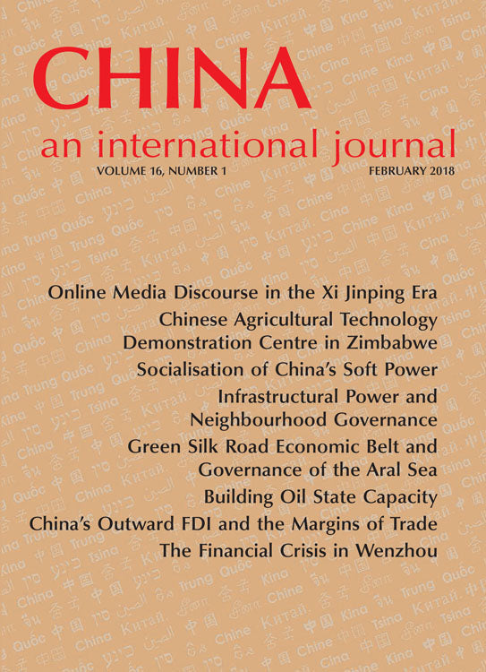 (Print Edition) China: An International Journal Volume 16, Number 1 (February 2018)