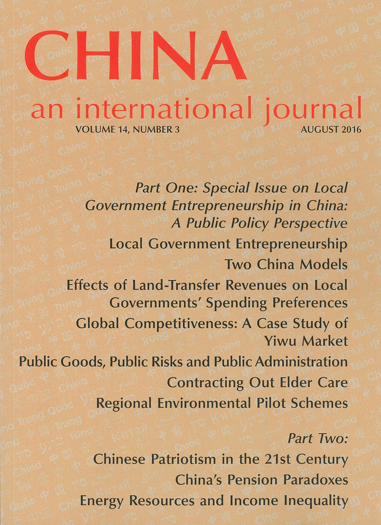 (Print Edition) China: An International Journal Volume 14, Number 3 (August 2016)