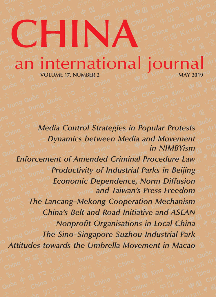 (Print Edition) China: An International Journal Volume 17, Number 2 (May 2019)