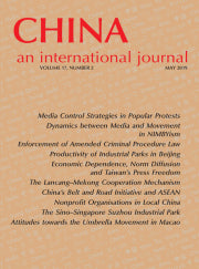 (Print Edition) China: An International Journal Volume 17, Number 2 (May 2019)*