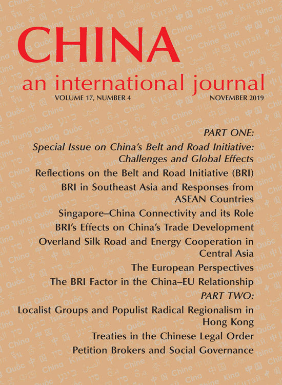 (Print Edition) China: An International Journal Volume 17, Number 4 (November 2019)
