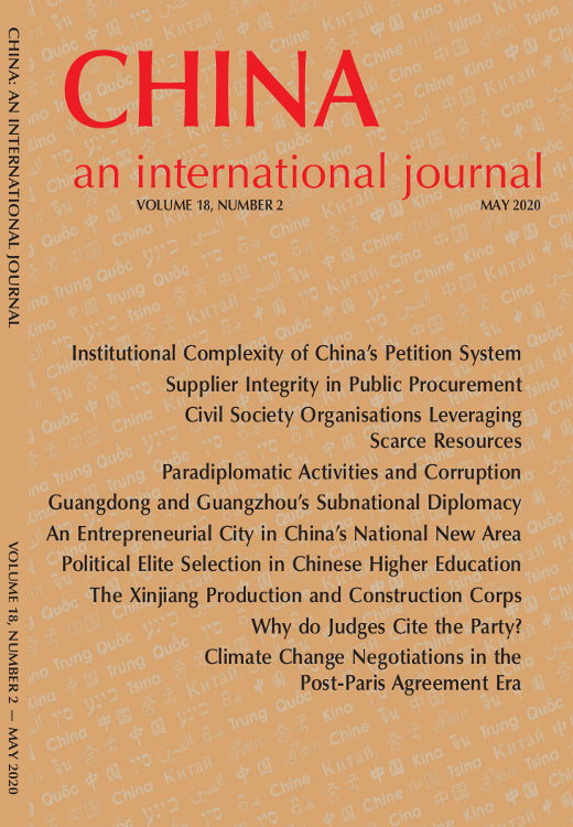 (Print Edition) China: An International Journal Volume 18, Number 2 (May 2020)