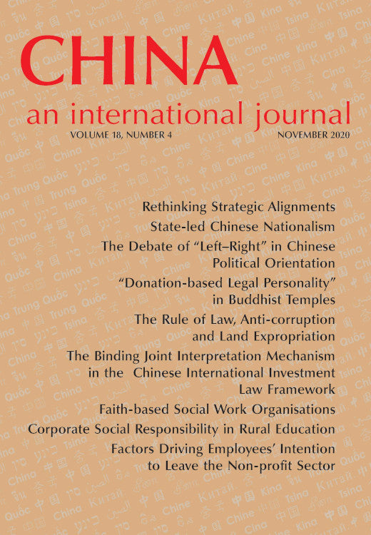 (Print Edition) China: An International Journal Volume 18, Number 4 (November 2020)