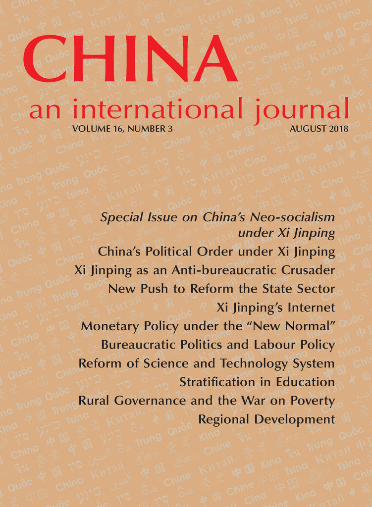 (Print Edition) China: An International Journal Volume 16, Number 3 (August 2018)