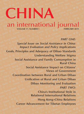 (Print Edition) China: An International Journal Volume 17, Number 1 (February 2019)