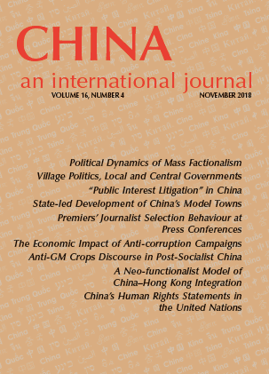 (Print Edition) China: An International Journal Volume 16, Number 4 (Nov 2018)