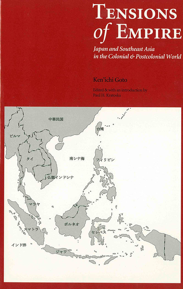 Tensions of Empire: Japan and Southeast Asia in the Colonial and Postcolonial World