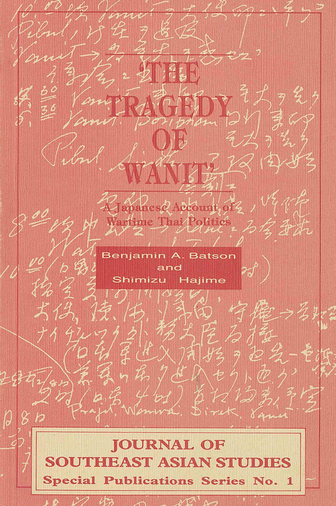 The Tragedy of Wanit: A Japanese Account of Wartime Thai Politics