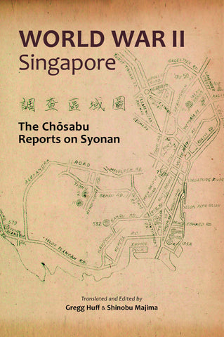 World War II Singapore: The Chōsabu Reports on Syonan