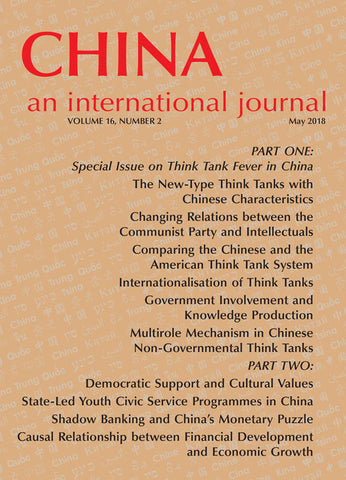 (Print Edition) China: An International Journal Volume 16, Number 2 (May 2018)