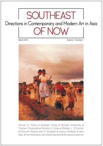 Southeast of Now: Directions in Contemporary and Modern Art