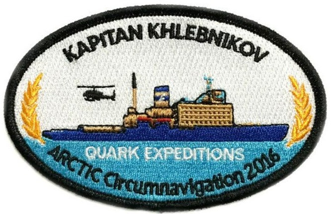 Arctic Circumnavigation 2016 Souvenir Patch - Quark Expeditions, Inc.