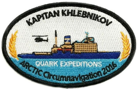 Arctic Circumnavigation 2016 Souvenir Patch - Quark Expeditions