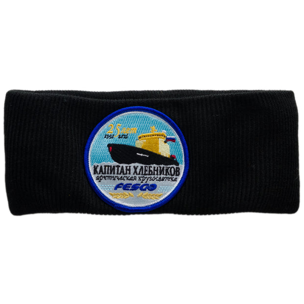 Kapitan Khlebnikov Headband - Quark Expeditions, Inc.