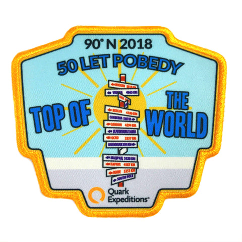 North Pole 2018 Souvenir Patch - Quark Expeditions, Inc.