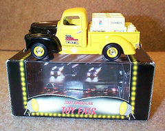 #20363P 1/43 1957 Chevy Two-Door Hard Top