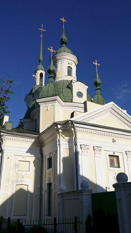 Orthodox church, Pärnu, Estonia