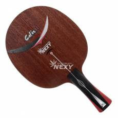 Calix II - Dual Impact thin composite blade with feel