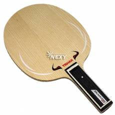 Kim Jung Hoon - 7 Ply wood for flexible attack