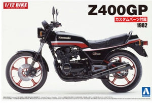 1982 Kawaski Z400GP Aoshima 54567 1/12 Motorcycle Model Kit