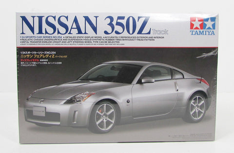 Nissan 350Z Tamiya 24254 1/24 New Sports Car Model Kit