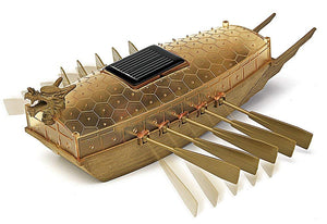 Academy Models Solar Powered Turtle Ship 18135
